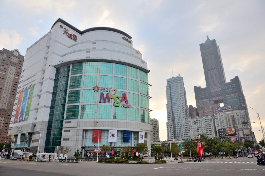 明年高雄市地王仍是中山二路與三多四路口的大遠百購物中心,是第7年蟬聯。圖/高雄市地政局提供