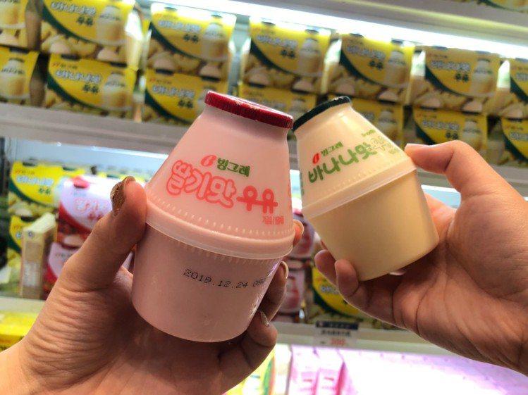 草莓牛奶胖胖瓶x4、香蕉牛奶胖胖瓶x4原價500元,特價399元。圖/新光三越提...