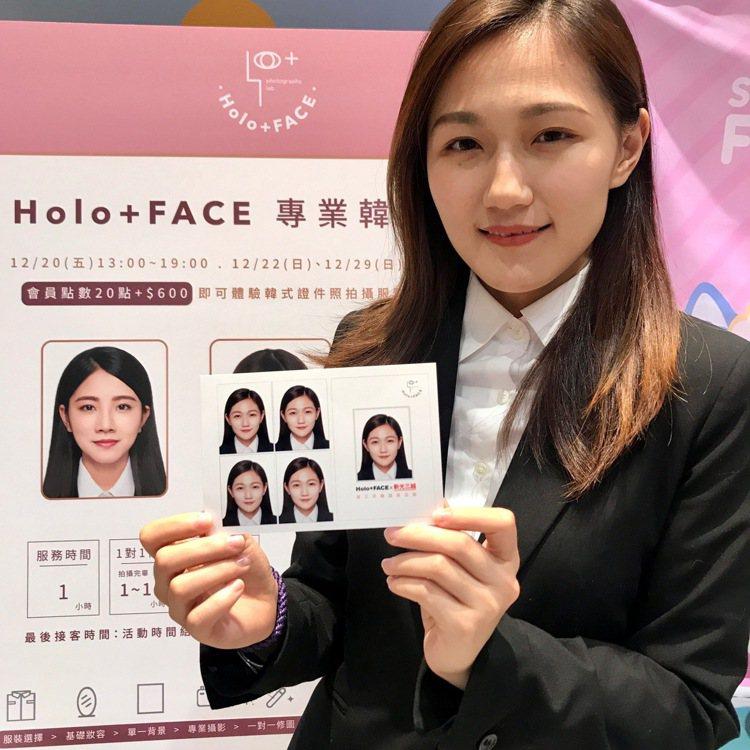 韓系照相館「Holo+FACE」。記者江佩君/攝影