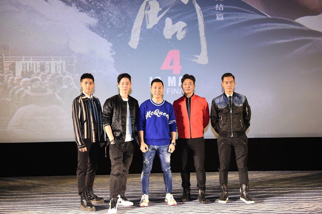 「葉問4:完結篇」甄子丹(中)出席北京記者會。圖/華映提供