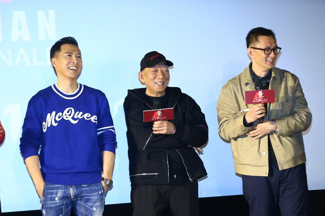 「葉問4:完結篇」甄子丹(左)、袁和平以及導演葉偉信出席北京記者會。圖/華映提供