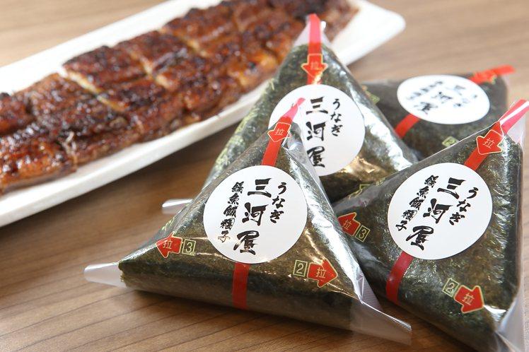 內含有鰻蒲燒的鰻魚飯糰,每顆40元。記者陳睿中/攝影