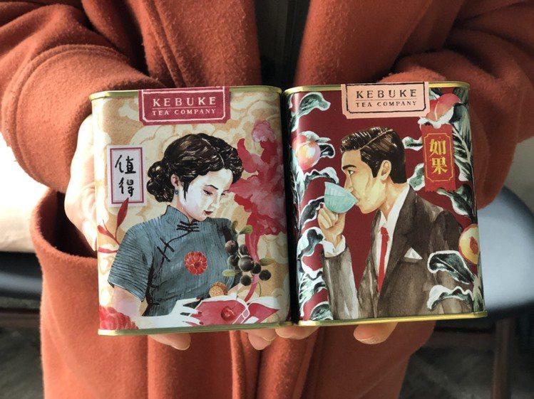 「KEBUKE AMOR 茶罐禮盒」內含胭脂紅茶、愛司紅茶精裝罐,每組售價688...