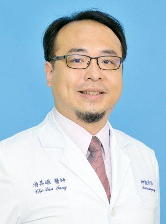 湯其暾三軍總醫院神經外科醫師