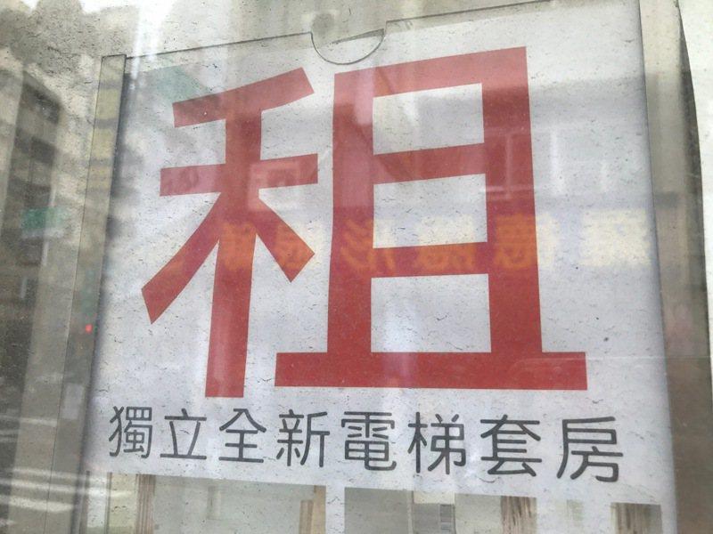 台北市今年目標完成1100件「包租代管」,近期總算完成招標程序,找到1家媒合業者。 圖/聯合報系資料照片