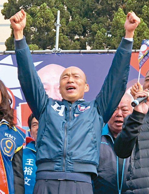 挺韓今天大遊行,韓國瑜提醒支持者以快樂心情參加活動。 記者蔡家蓁/攝影