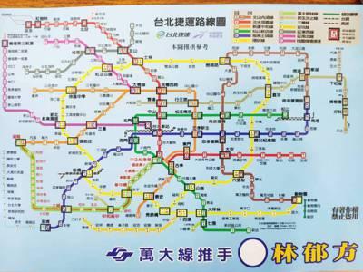 林郁方推出日曆表,背面放上台北捷運路線,強調自己任內積極推動的萬大線工程。圖/林...