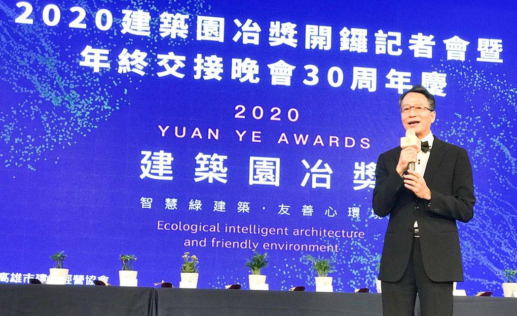 建築園冶獎主任委員洪光佐表示,園冶獎一直秉持永續、創新精神。 攝影/張世雅