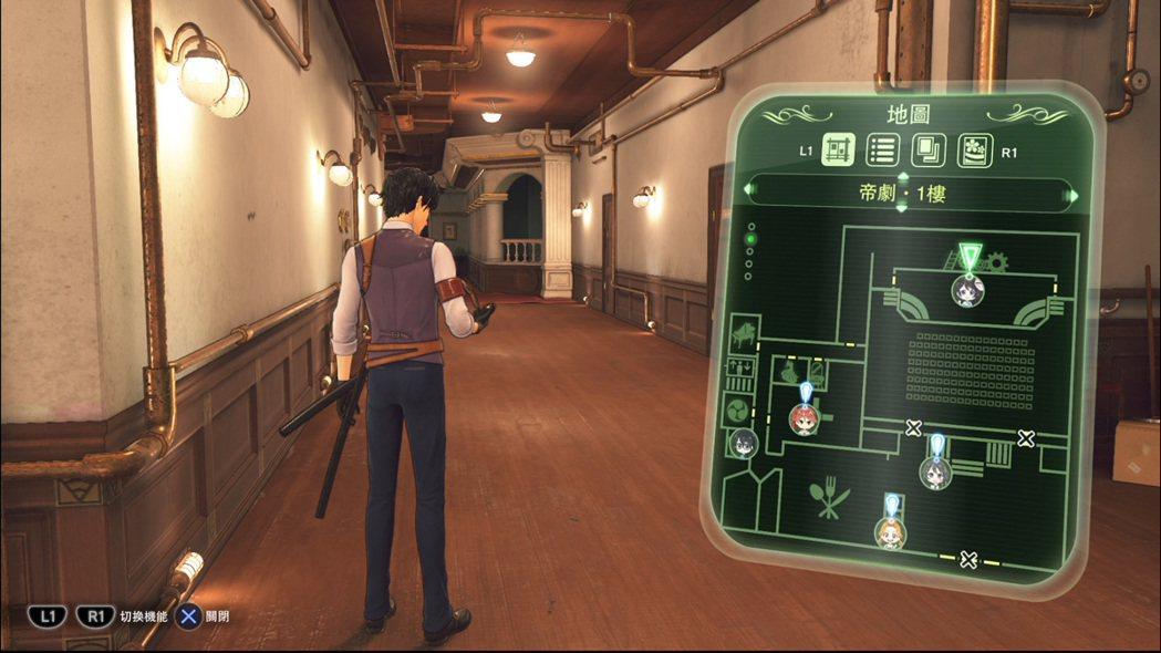 遊戲的初期玩家會得到類似手機的裝置,可以從裝置中看到關於地圖,以及目前有哪些角色...