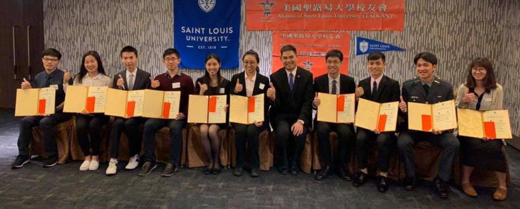 SLU臺灣校友會大學生獎學金,鼓勵全國各公私立與軍警院校學生赴美留學,提升國際觀...