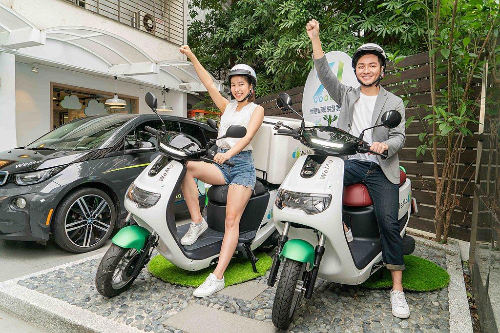 WeMo Scooter宣告首波已完成四輪電動汽車與普通重型機車軟硬體整合系統融...