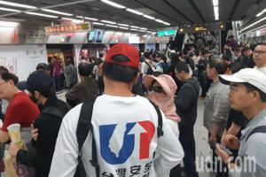 挺韓、<u>罷韓</u>擠爆左營捷運站!5小時逾1.6萬人進站