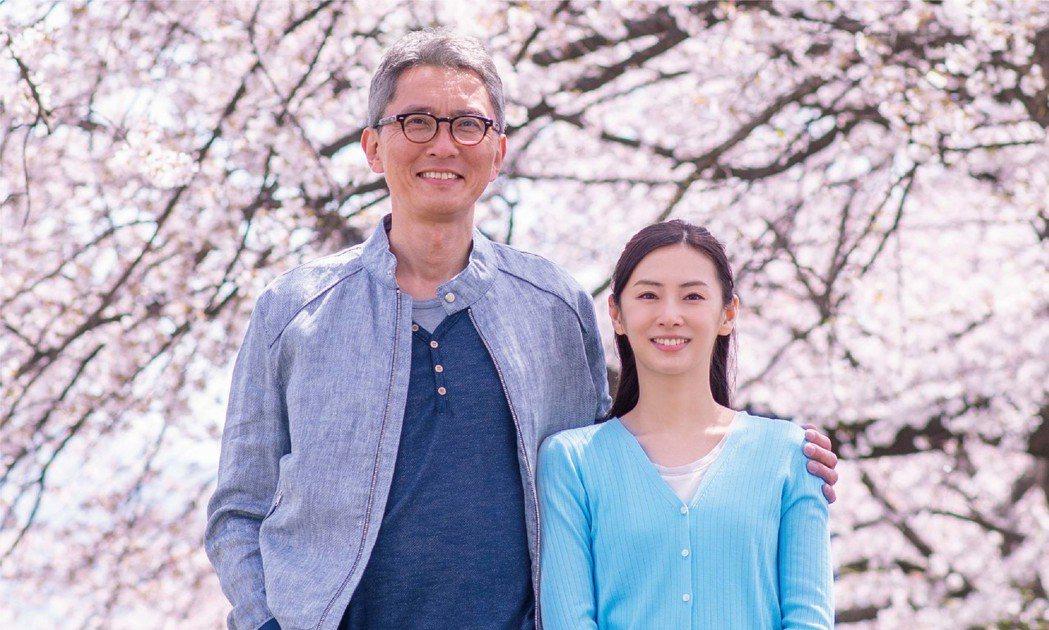 松重豐與北川景子在「添好孕」飾演老夫少妻。圖/天馬行空提供