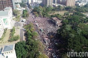<u>罷韓</u>遊行/「<u>罷韓</u>」開走 主辦單位高喊十萬人上街