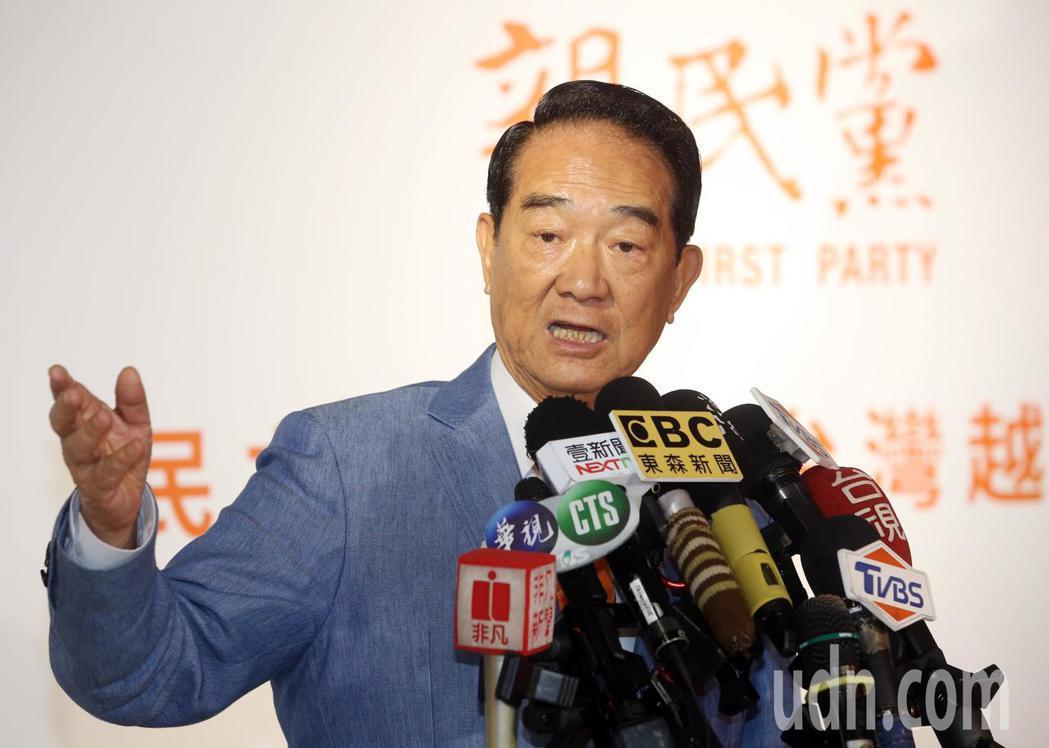 親民黨總統候選人宋楚瑜下午受訪時談到「反滲透法」,表示二百多萬台商都是我們的同胞...
