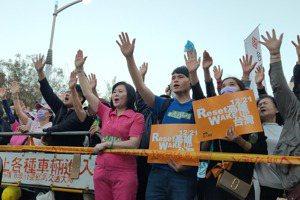 尹立宣讀<u>罷韓</u>遊行宣言 宣布現場已達50萬人