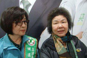 陳菊沒有參加<u>罷韓</u>遊行 選擇到雲林掃街她這樣說