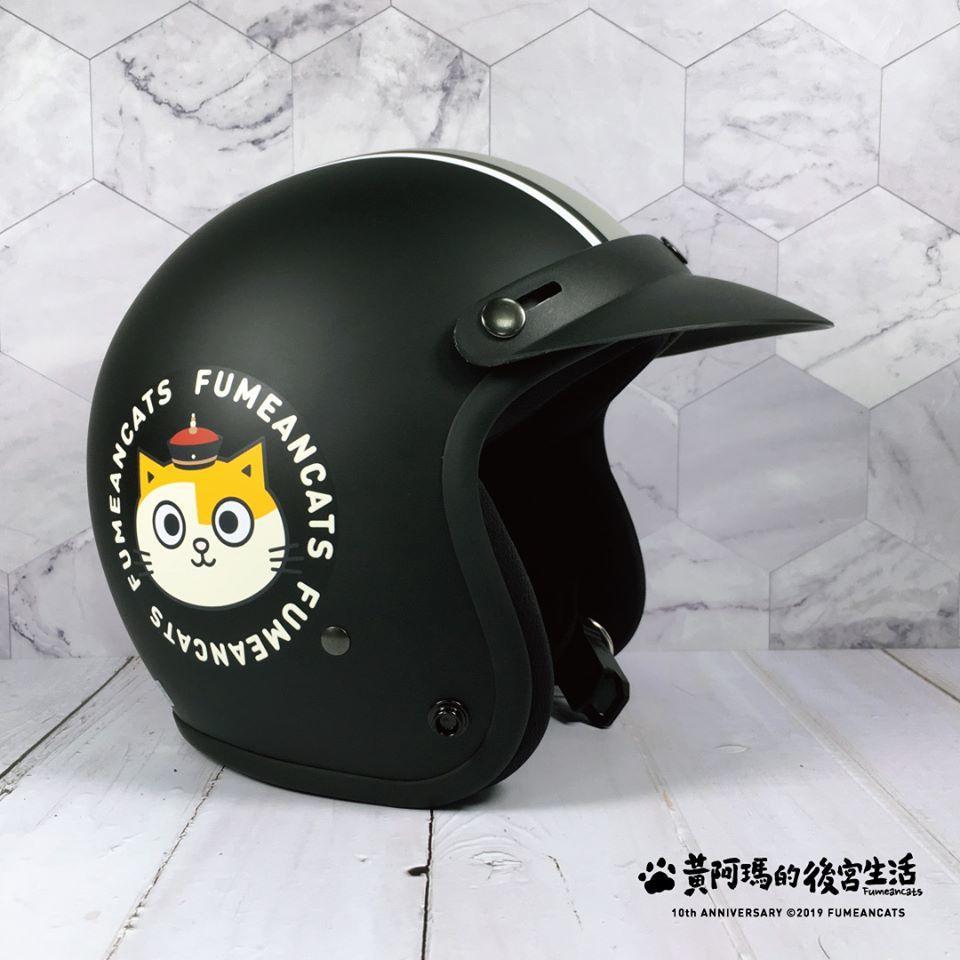 安全帽。圖/摘自「黃阿瑪相遇十周年小店舖」粉專
