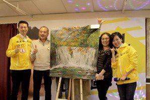 賴嘉倫募款餐會拍賣畫作 這幅畫以66000元高價標出