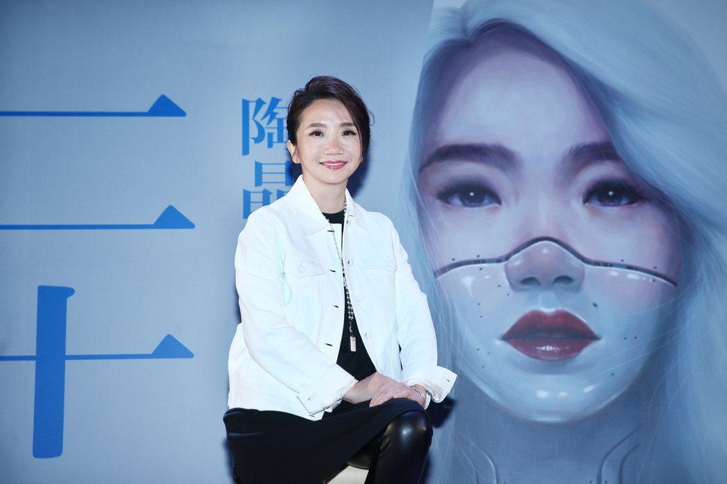 陶晶瑩新書「二十一」舉行發表會,自爆這本書的誕生是從跟老公吵家開始。記者蘇健忠/