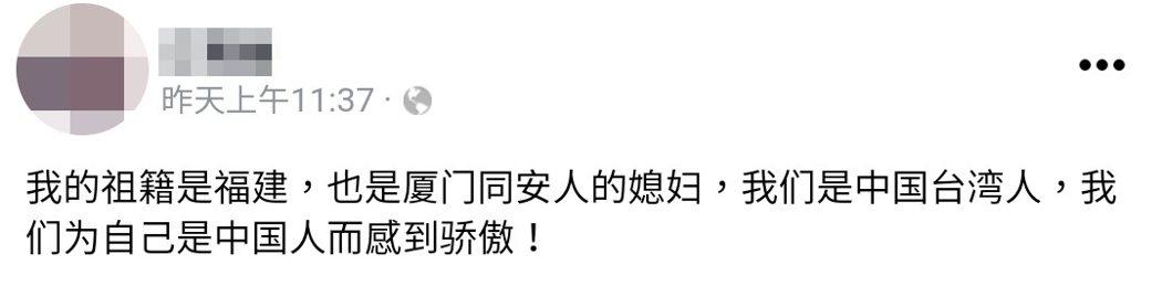 陳昕葳媽媽在臉書發文澄清。 圖/擷自臉書
