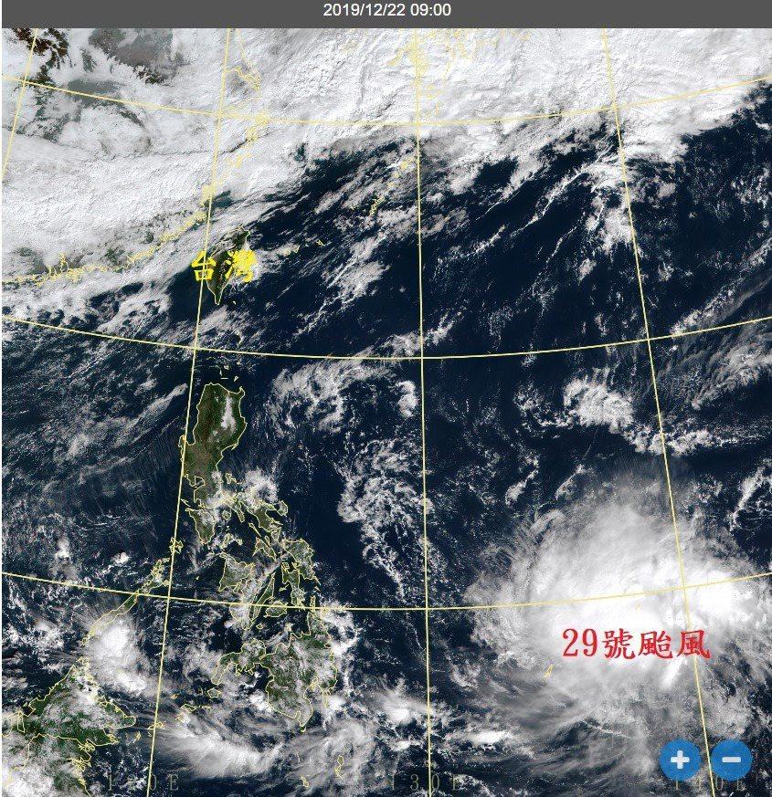 第29號颱風巴逢今天上午生成。圖/取自鄭明典臉書