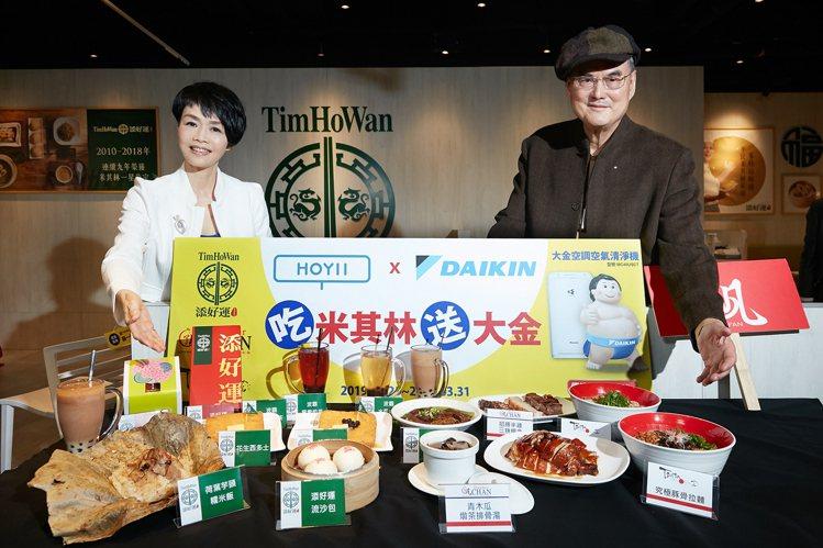 和億生活集團執行長蘇嬉螢(左)和泰興業董事長蘇一仲(右)。圖/和泰興業提供