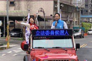 李永萍造勢晚會與韓國瑜合體 盼重現「三山造勢」畫面