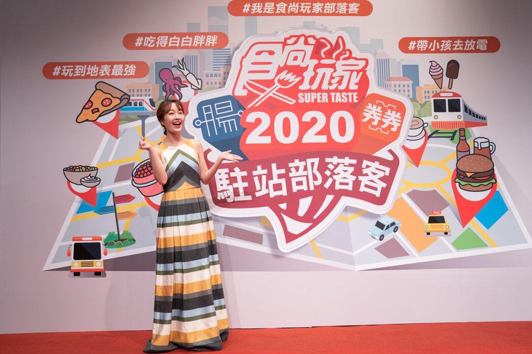 巴鈺出席「食尚玩家駐站部落客標章頒發」活動。圖/TVBS提供