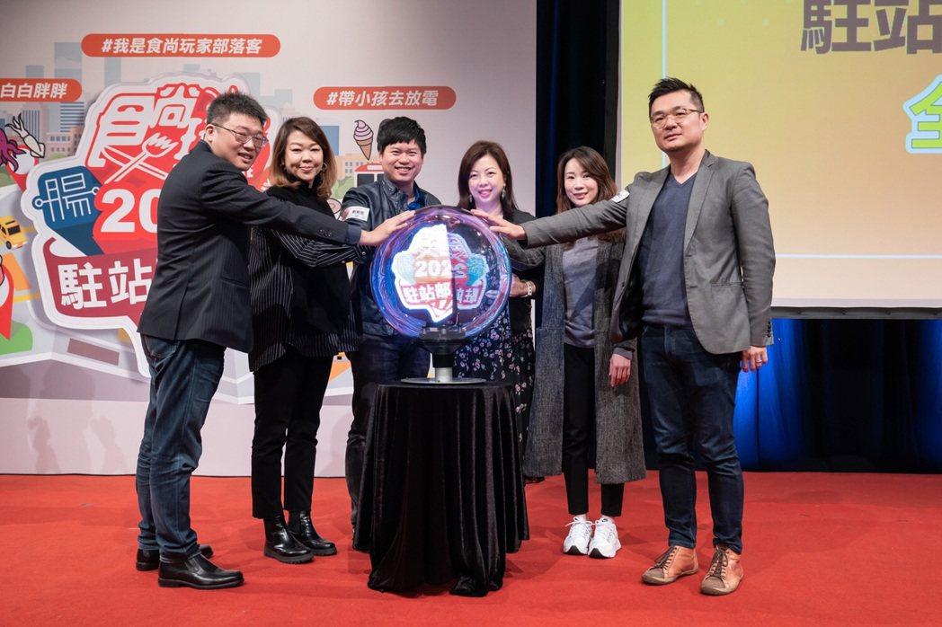 TVBS舉辦「食尚玩家駐站部落客標章頒發」活動。圖/TVBS提供