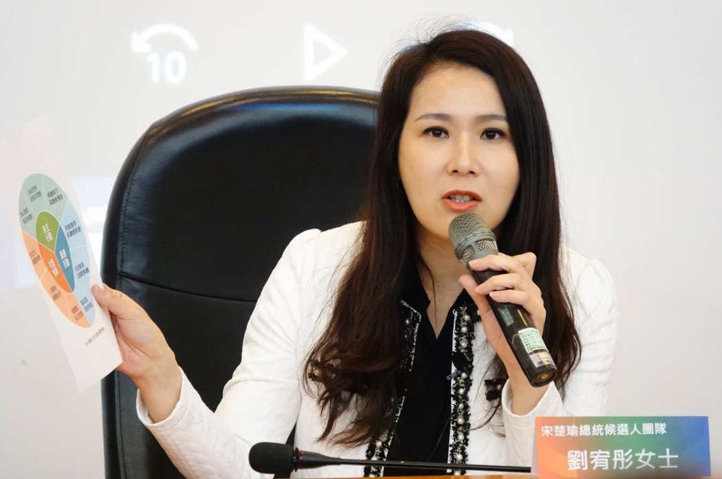 國及各區的家長及教育團體今天晚上在公務人力發展中心福華國際文教會館舉行「2019...