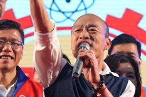 蔡韓出席雲林同鄉會 同場不同台搶票