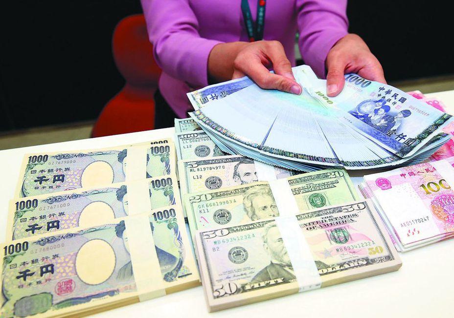 由於美軍空襲擊殺伊朗將領,避險情緒升溫,日圓匯價已緩步回升至0.282元。圖/聯合報系資料照片