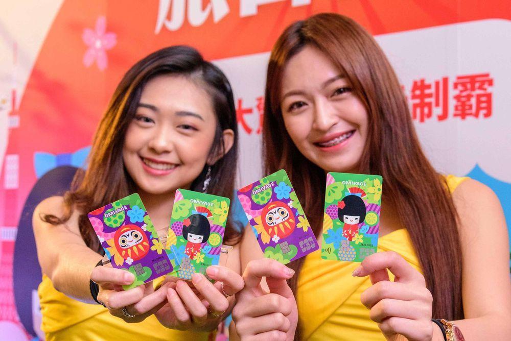 富邦銀行推出「旅日神卡」,日韓旅遊回饋調高至3.3%無上限。圖/北富銀提供