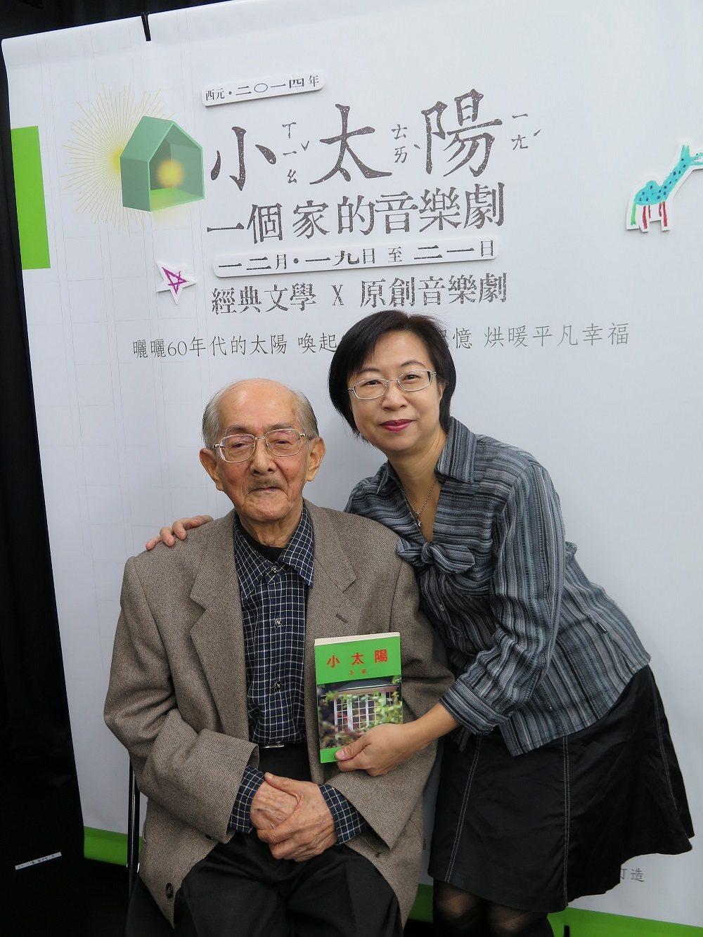 以《小太陽》著稱的兒童文學作家林良,2014年與三女林瑋及著作合影。記者何定照/...