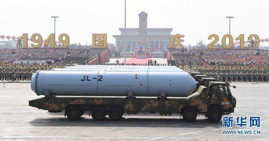 巨浪2潛射核導彈已定型服役,且在中共國慶閱兵公開。(新華社)