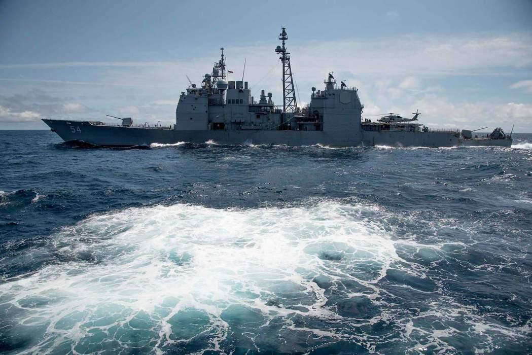 美艦安提坦號(USS Antietam)。圖/取自Antietam臉書粉絲專頁