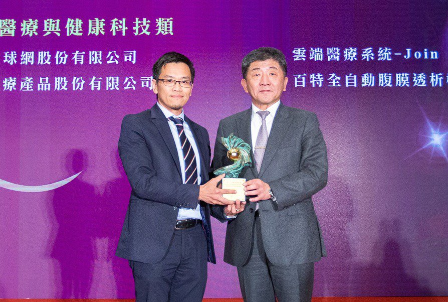 百靈佳殷格翰研發的「舒沛噴」吸入器,獲頒「第16屆國家新創獎-生技製藥與精準醫療...