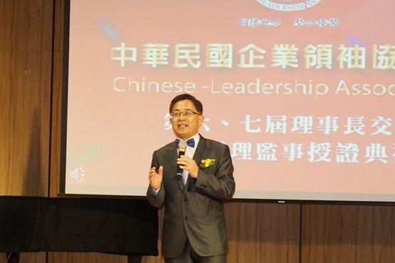 第七屆理事長楊聯智。 楊連基/攝影