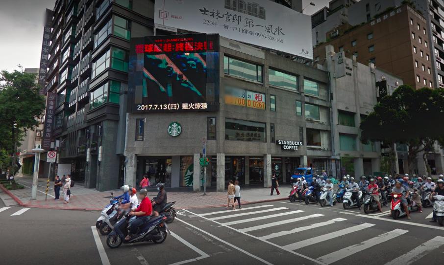 星巴克中山門市要歇業了。圖/翻攝自Google地圖