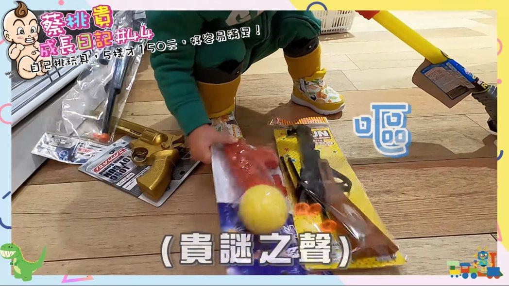 蔡阿嘎帶著蔡桃貴挑選玩具。 圖/擷自Youtube