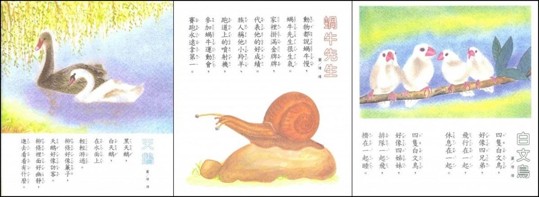 「看圖說話」專欄集結的《樹葉船》書中,收錄了林瑋繪製的31幅插畫。 圖/openbook、林瑋提供