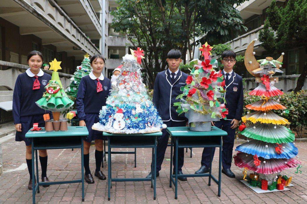 台南長榮女中舉辦環保聖誕樹創意競賽。圖/長榮女中提供