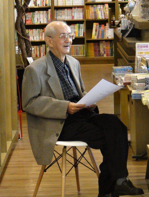 作家林良今(23)日辭世,享耆壽96。圖/文化部提供