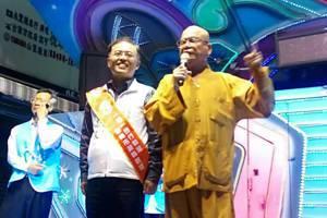 一邊一國台南立委候選人林志文提政見 要為獨派搶一席