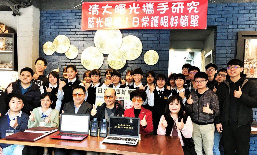 清華大學周卓煇教授領導的OLED照明團隊,與曙光女中姚麗英校長所帶領的科學專題研...