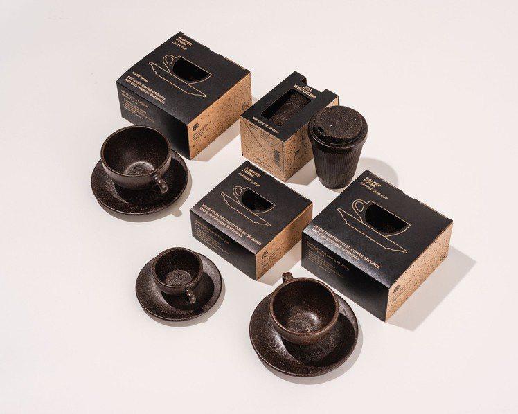 Kaffeeform所出產的咖啡杯。圖/摘自Kaffeeform