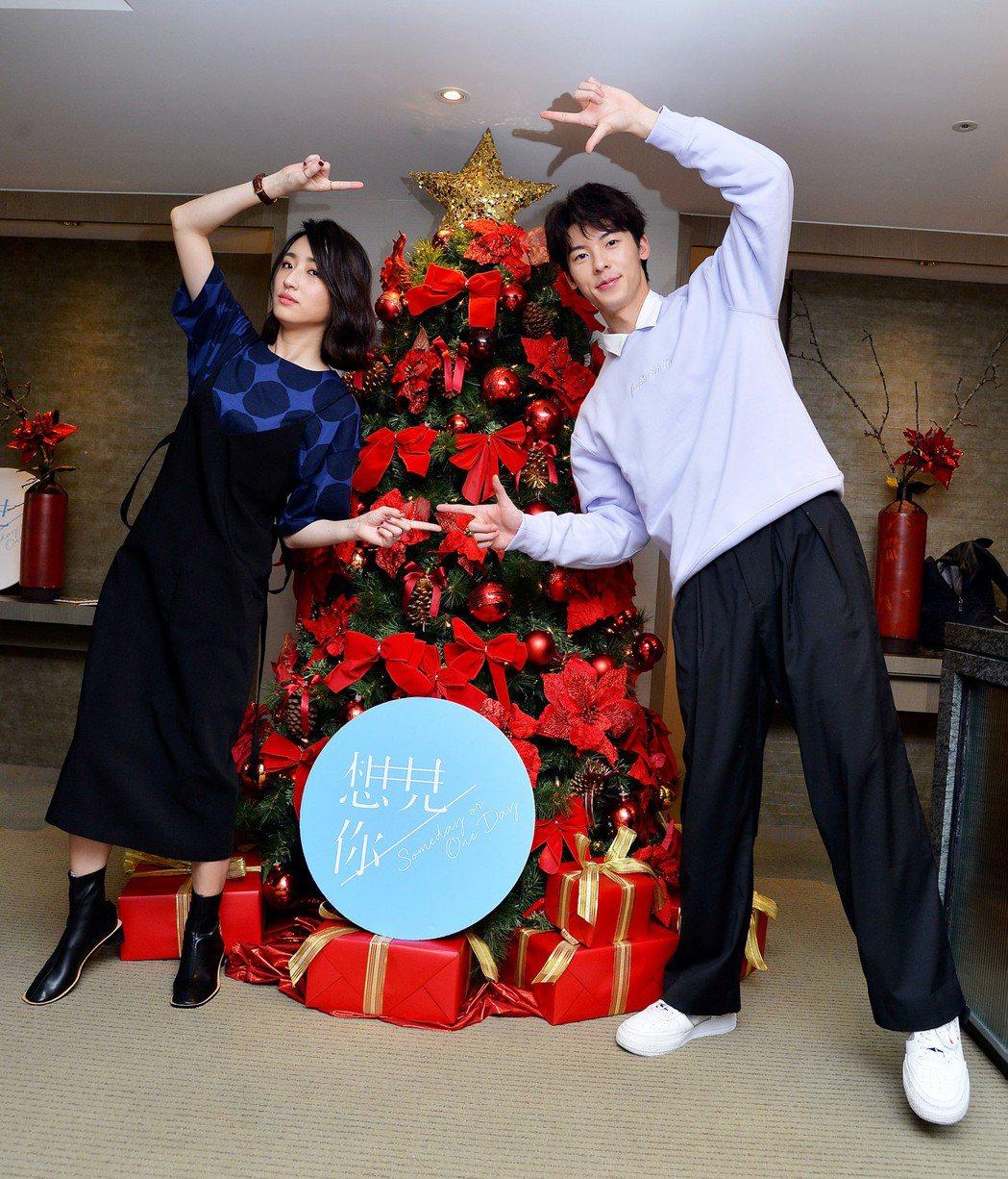 柯佳嬿、許光漢演出「想見你」。圖/衛視中文台提供