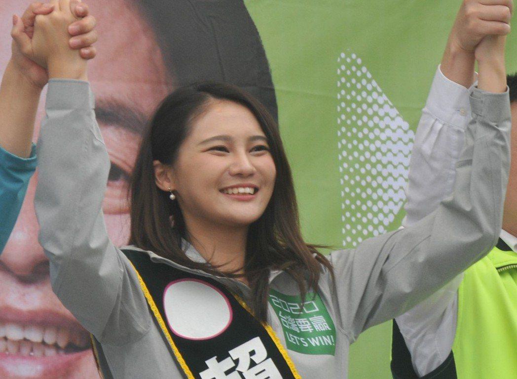 民進黨立委候選人賴品妤。 圖/聯合報系資料照片
