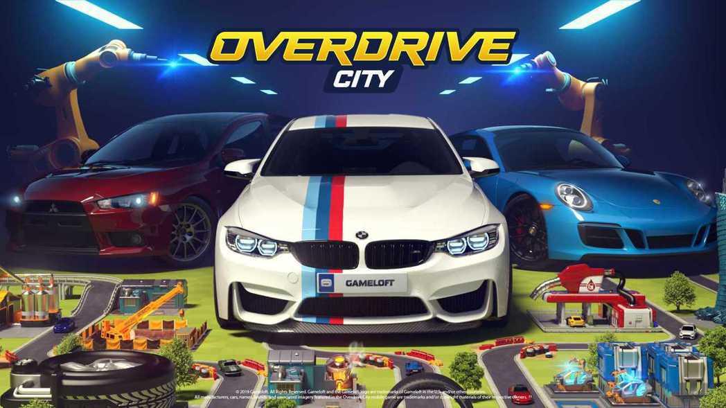 知名遊戲廠商Gameloft將於明年出推出《Overdrive City 極速之...